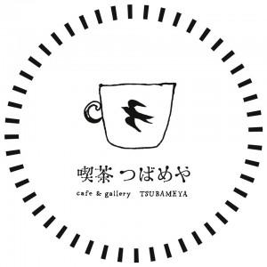 喫茶つばめやのロゴが決まりました