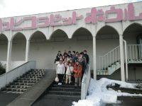 燕ロータリーボーリング大会 (H29.2.4)