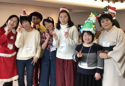 アビリティ燕 クリスマスを楽しむ会