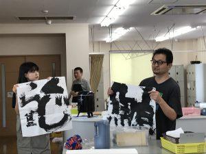 8月22日(木)田中藍堂先生から教えていただきました!